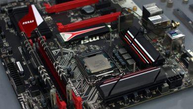 Photo of Best Motherboards for i5 6600K